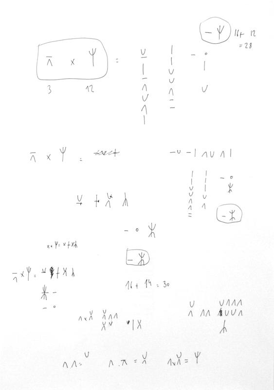 http://www.lasnier.me/files/gimgs/54_format-hexa-planches-scan0003calque-46.jpg
