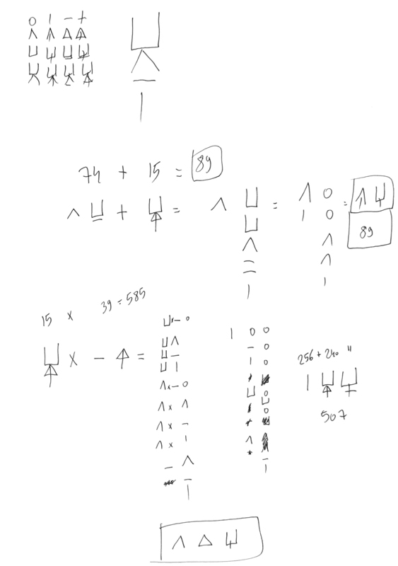 http://www.lasnier.me/files/gimgs/54_format-hexa-planches-scan0025calque-24.jpg