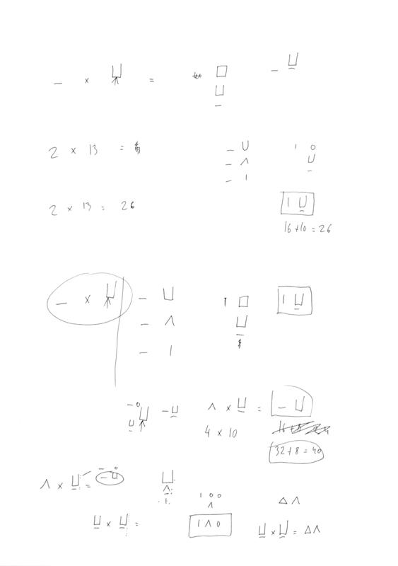 http://www.lasnier.me/files/gimgs/54_format-hexa-planches-scan0032calque-17.jpg